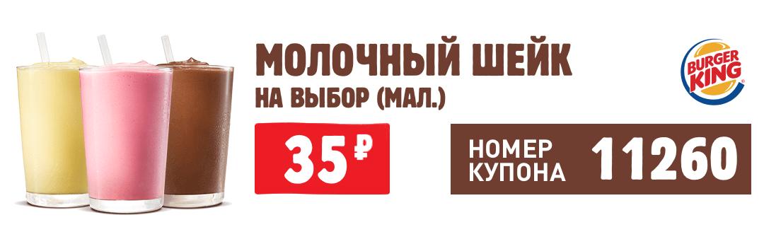 работа в макдональдс вакансии в москве зарплата